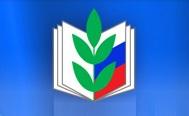 Городская профсоюзная организация работников образования МГО